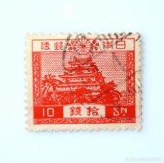 Sellos: SELLO POSTAL JAPÓN 1937, 10 SEN, CASTILLO DE NAGOYA - ROJO , USADO. Lote 246339770