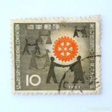 Sellos: SELLO POSTAL JAPÓN 1961, 10 YEN, EMBLEMA DE ROTARY Y PERSONAS DE DIVERSAS RAZAS,CLUB ROTARIO , USADO. Lote 246341160