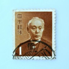 Sellos: SELLO POSTAL JAPÓN 1952, 1 YEN, BARÓN MAEJIMA HISOKA, FUNDADOR DEL SISTEMA POSTAL JAPONÉS , USADO. Lote 246342320