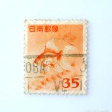 Sellos: SELLO POSTAL JAPÓN 1952, 35 YEN, PEZ DORADO (CARASSIUS AURATUS) , USADO. Lote 246344370
