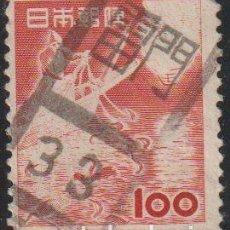 Selos: JAPON 1953 SCOTT 584 SELLO º FAUNA PESCA CON CORMORANES MICHEL 592 YVERT 539 NIPPON JAPAN STAMPS. Lote 246713660