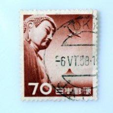 Sellos: SELLO POSTAL JAPÓN 1953, 70 YEN, AVIÓN Y GRAN BUDA DE KAMAKURA - MARRÓN ROJIZO ,CORREO AÉREO , USADO. Lote 246731150