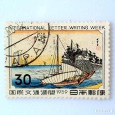 "Sellos: SELLO POSTAL JAPÓN 1959, 30 YEN, BARCO 42 D S TACHION: KUWANA ""DE HIROSHIGE UTAGAWA , USADO. Lote 246733635"