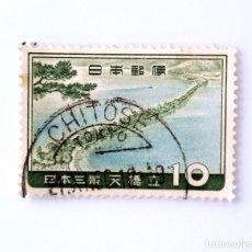 Sellos: SELLO POSTAL JAPÓN 1960, 10 YEN, BANCO DE ARENA DE AMANOHASHIDATE - PREFECTURA DE KIOTO , USADO. Lote 246736560
