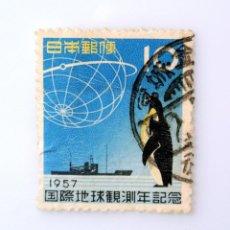 Sellos: SELLO POSTAL JAPÓN 1957, 10 YEN, PINGÜINO EMPERADOR , BARCO ROMPEHIELOS E IGJ S ,USADO. Lote 246776395