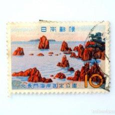 Sellos: SELLO POSTAL JAPÓN 1962, 10 YEN, ŌMIJIMA ,CONMEMORATIVO, USADO. Lote 247161265
