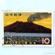Sellos: SELLO POSTAL JAPÓN 1962, 10 YEN,VOLCÁN SAKURAJIMA Y BAHÍA DE KAGOSHIMA ,CONMEMORATIVO, USADO. Lote 247162405