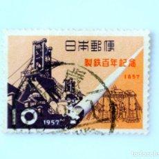 Sellos: SELLO POSTAL JAPÓN 1957, 10 YEN, CENTENARIO DE LA INDUSTRIA JAPONESA DEL HIERRO,CONMEMORATIVO, USADO. Lote 247177285