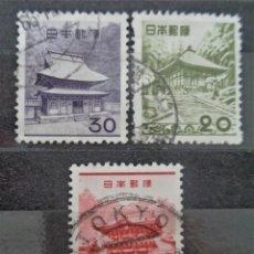 Sellos: LOTE DE SELLOS USADOS DE JAPÓN.. Lote 247413655