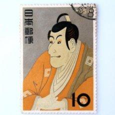 Sellos: SELLO POSTAL JAPÓN 1956, 10 YEN, EL ACTOR DE KABUKI ICHIKAWA EBIZŌ POR TŌSHŪSAI SHARAKU, 1794, USADO. Lote 247461970