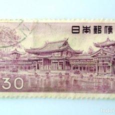Sellos: SELLO POSTAL JAPÓN 1959, 30 YEN, EL SALÓN FÉNIX DEL TEMPLO BYŌDŌ-IN - UJI, KYOTO PREF. , USADO. Lote 247647635