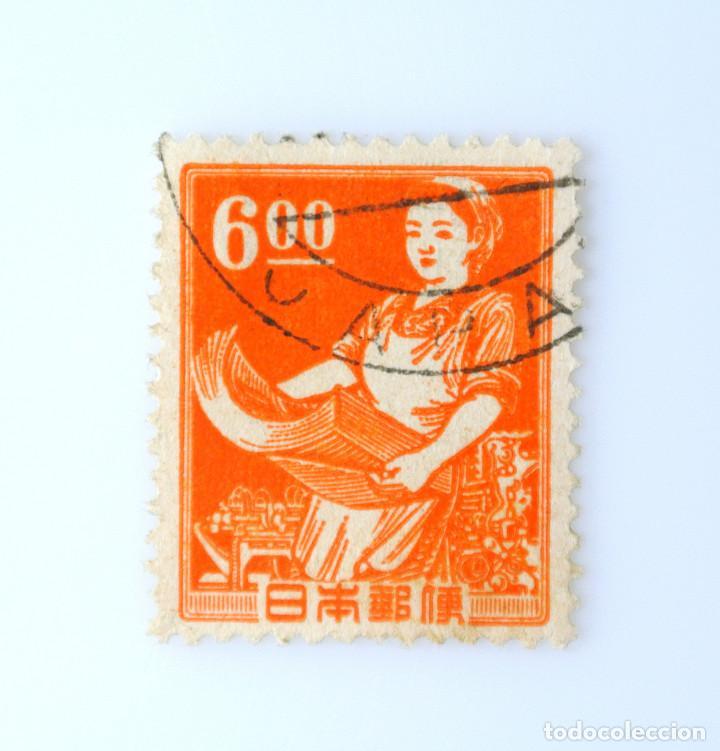 SELLO POSTAL JAPÓN 1951 ,6 YEN, IMPRENTA, TRABAJO IMPRESORA,SERIE: DISEÑO INDUSTRIAL (1951-52),USADO (Sellos - Extranjero - Asia - Japón)