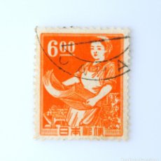 Sellos: SELLO POSTAL JAPÓN 1951 ,6 YEN, IMPRENTA, TRABAJO IMPRESORA,SERIE: DISEÑO INDUSTRIAL (1951-52),USADO. Lote 247765460
