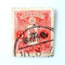 Sellos: SELLO POSTAL JAPÓN 1926 ,3 SEN, TAZAWA, TAZAWA (1926-1934) - NUEVA IMPRESIÓN DE PLACA PLANA ,USADO. Lote 247768650