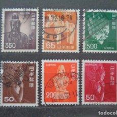 Sellos: JAPON. Lote 247779525