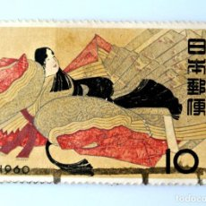 Sellos: SELLO POSTAL JAPÓN 1960, 10 YEN, POETA ISE, SEMANA FILATÉLICA - ARTE JAPONÉS, CONMEMORATIVO , USADO. Lote 247797530