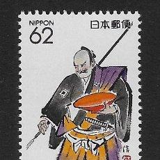 Sellos: JAPÓN. YVERT Nº 1997 NUEVO. Lote 248109045