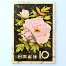 Sellos: SELLO POSTAL JAPÓN 1961, 10 YEN, FLOR PEONIA, 90 ANIVERSARIO DEL SERVICIO POSTAL JAPONÉS, USADO. Lote 248370795
