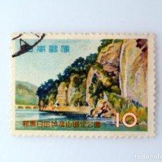 Sellos: SELLO POSTAL JAPÓN 1959, 10 YEN,CUEVAS DE AO (AONODŌMON) Y DESFILADERO DE YABAKEI - ŌITA PREF, USADO. Lote 248370820
