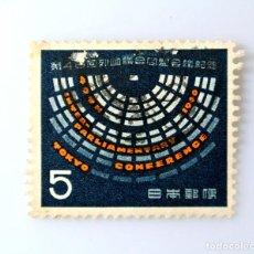 Sellos: SELLO POSTAL JAPÓN 1960, 5 YEN, PARLAMENTO, MAPA DE ASIENTOS DEL CONGRESO INTERPARLAMENTARIO, USADO. Lote 248370835