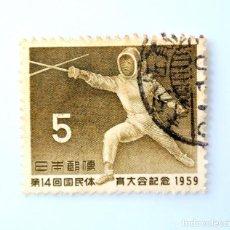 Sellos: SELLO POSTAL JAPÓN 1959, 5 YEN, ESGRIMA , 14° ENCUENTRO ATLÉTICO NACIONAL-TOKIO, USADO. Lote 248370865