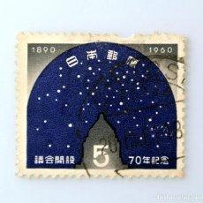 Sellos: SELLO POSTAL JAPÓN 1960, 5 YEN, DIET BUILDING AT NIGHT (70TH ANNIV. JAPANESE DIET), USADO. Lote 248370885