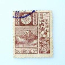 Sellos: SELLO POSTAL JAPÓN 1931, 20 SEN, MONTE FUJI Y CIERVOS, PURPURA VIOLETA , USADO. Lote 248370910