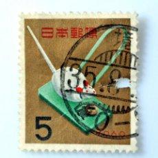 """Sellos: SELLO POSTAL JAPÓN 1959, 5 YEN, """"KOMEKUI NEZUMI"""" DE MADERA (RATÓN QUE COME ARROZ), JUGUETE MECÁNICO. Lote 248769030"""