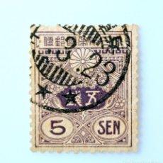 Sellos: SELLO POSTAL JAPÓN 1914, 5 SEN, TAZAWA (1914-25) - VIEJO DADO , USADO. Lote 248810385