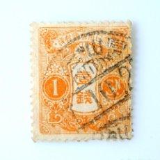 Sellos: SELLO POSTAL JAPÓN 1914, 1 SEN, TAZAWA (1914-25) - OLD DIE, VIEJO DADO, USADO. Lote 248812005
