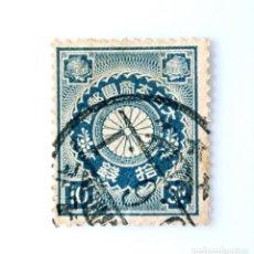 Sellos: SELLO POSTAL JAPÓN 1899, 10 SEN, CRISANTEMO - 10 SEN AZUL PROFUNDO,CHRYSANTHEMUM (1899-1907), USADO. Lote 248813750