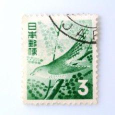 Sellos: SELLO POSTAL JAPÓN 1954, 3 YEN, CUCO MENOR (CUCULUS POLIOCEPHALUS) FAUNA, FLORA Y TESOROS NACIONALES. Lote 248838950