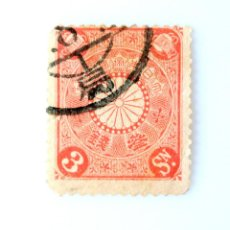 Sellos: SELLO POSTAL JAPÓN 1906, 3 SEN, CRISANTEMO - 3 SEN CARMÍN (1899-1907) ,ESCUDO DE ARMAS,, USADO. Lote 248839065