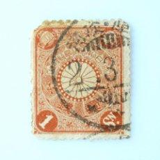 Sellos: SELLO POSTAL JAPÓN 1899, 1 SEN, CRISANTEMO - 1 SEN MARRÓN PÁLIDO (1899-1907) ESCUDO DE ARMAS , USADO. Lote 249009825