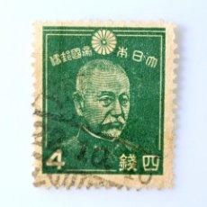 Sellos: SELLO POSTAL JAPÓN 1937, 4 SEN, ALMIRANTE DE LA FLOTA MARQUÉS TOGO HEIHACHIRO (1847-1934) , USADO. Lote 249010885