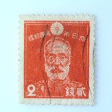 Sellos: SELLO POSTAL JAPÓN 1937, 2 SEN, GENERAL NOGI MARESUKE (1842-1912) SERIE REGULAR: 1ST SHOWA (1937-40). Lote 249012595