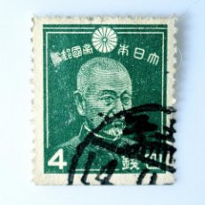 Sellos: SELLO POSTAL JAPÓN 1937, 4 SEN, ALMIRANTE DE FLOTA MARQUÉS TOGO HEIHACHIRO (1847-1934) SERIE REGULAR. Lote 249014305