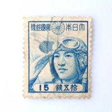 Sellos: SELLO POSTAL JAPÓN 1942,15 SEN,PILOTO AVIADOR SALUDANDO,AVIACION,SERIE REG: 2ND SHOWA 1942-45, USADO. Lote 249174405