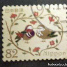 Sellos: JAPÓN. Lote 249178115