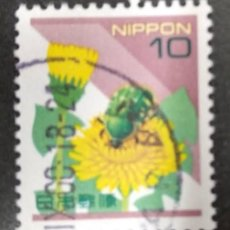Sellos: JAPÓN. Lote 249200805