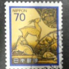 Sellos: JAPÓN. Lote 249355350