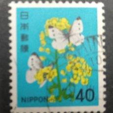 Sellos: JAPÓN. Lote 249367430
