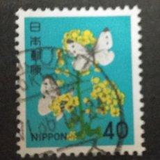 Sellos: JAPÓN. Lote 249369975