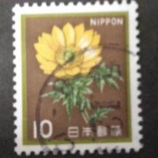 Sellos: JAPÓN. Lote 249370625