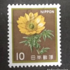 Sellos: JAPÓN. Lote 249373540