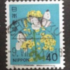 Sellos: JAPÓN. Lote 249374080
