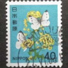 Sellos: JAPÓN. Lote 249374600