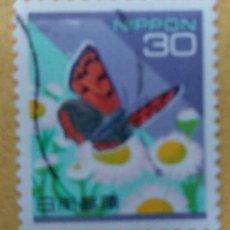 Sellos: JAPÓN. Lote 251277410