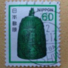 Sellos: JAPÓN .. Lote 252224780