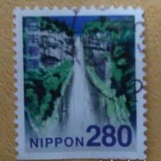 Sellos: JAPÓN .. Lote 252225885
